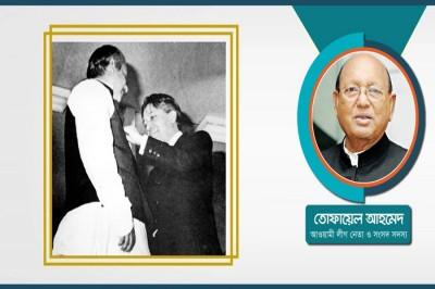 বিশ্ব শান্তির প্রতীক 'জুলিও কুরি শেখ মুজিব '
