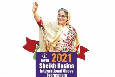 'জয়তু শেখ হাসিনা আন্তর্জাতিক দাবা টুর্নামেন্ট' শুরু রোববার