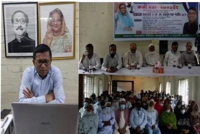 বিএনপির তত্ত্বাবধায়ক সরকার দাবি হাস্যকর  : শামীম