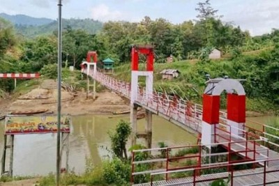 সাঙ্গু নদীর ওপর ঝুলন্ত সেতু