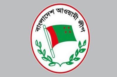 নোয়াখালী জেলা আওয়ামী লীগের ৮৭ সদস্যের আহ্বায়ক কমিটি ঘোষণা