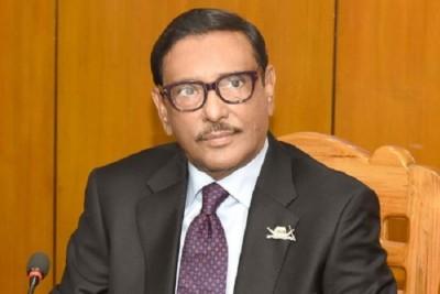 বিএনপি নিজেরাই রাজনৈতিকভাবে সাম্প্রদায়িক  : ওবায়দুল কাদের